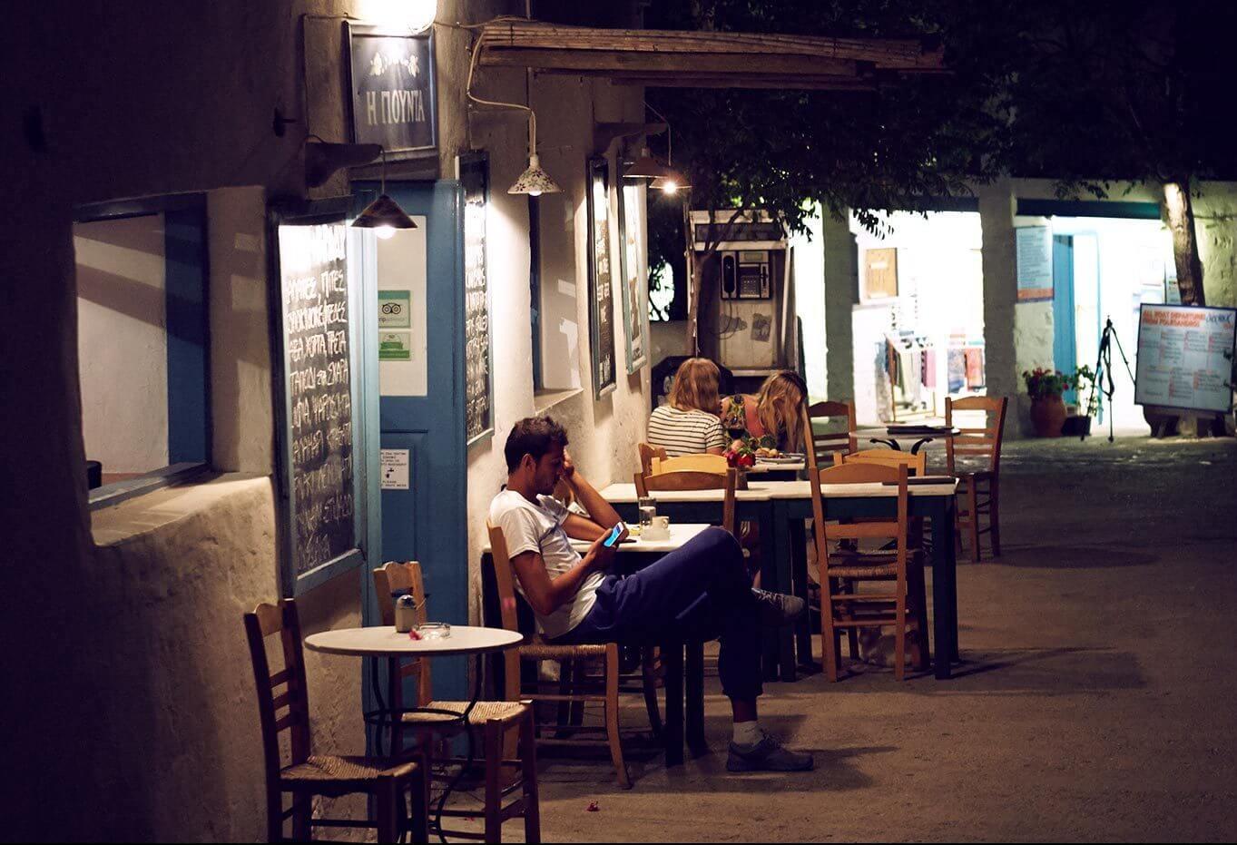 diaplous-travel-villages-tickets-chora2